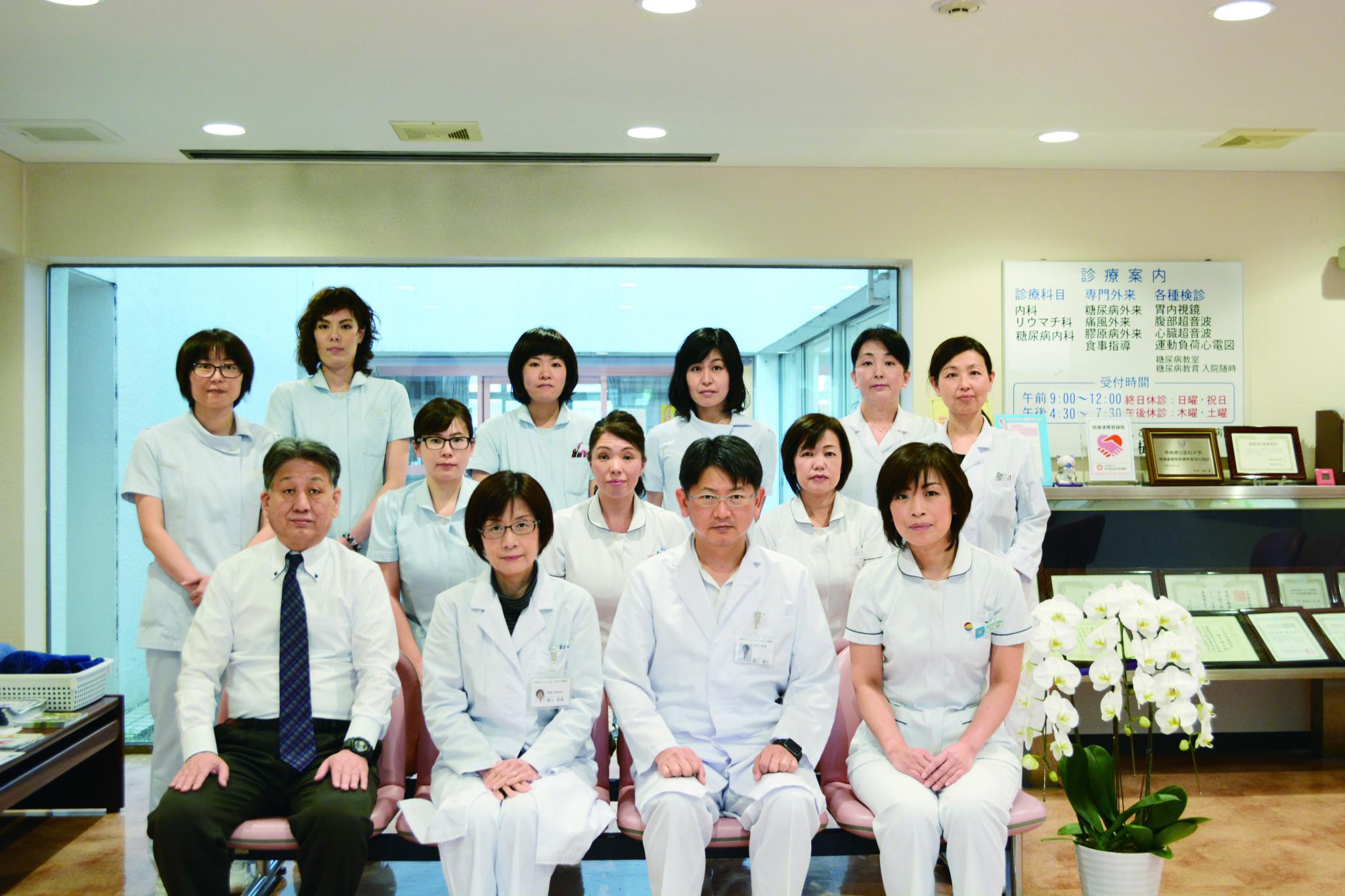 staff0977